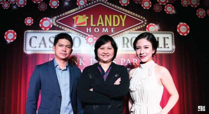 Landy Home ปี 59