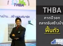 รูปที่ 3 THBA