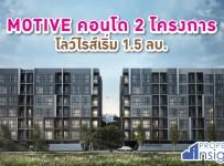 Property_i-27