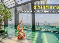 RHYTHM_01