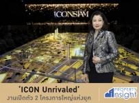 รูปที่ 3 The ICON Unrivaled