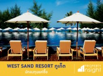 รูปที่ 3 West Sand Resort & Villas