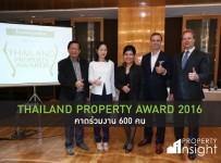 รูปที่ 4 Thailand Property Award 2016