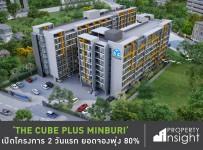 รูปที่ 4 The Cube Minburi