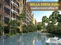 รูปที่ 1 Bella Costa หัวหิน