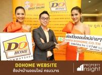 รูปที่ 2 dohome website