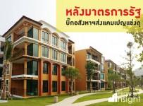 Property_i1-51