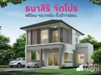 Property_i1-63