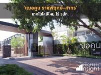Property_i1-66