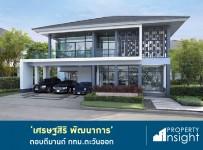 Property_i1-69