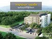 Property_i1-72