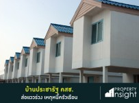 Property_i1-91