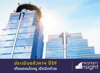 Property_i1-96