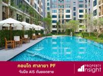 Property_i1-100