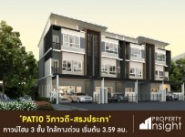 Property_i2-38