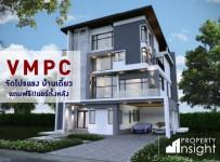 Property_i2-39