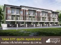 Property_i2-65