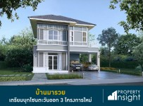 Property_i2-91