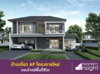 Property_i2-92