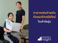 Property_i3-02