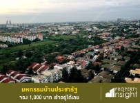 Property_i3-07