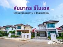 Property_i3-13