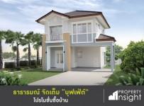Property_i3-23