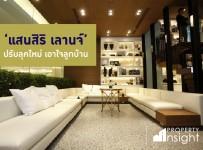 Property_i3-44