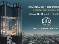 LifeLadprao_Banner2