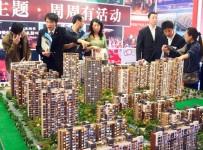 CHINA-FINANCE-ECONOMY-ASIA-TRADE