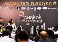 6d8b2a01-bangkok-new-landmark3-1