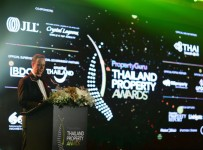 Thailand-Property-Awards-2017-ภาพที่-1