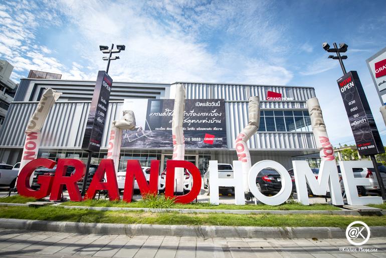 Grand Home บางนา ฮับวัสดุพันล้าน 25 ไร่โซนตะวันออก