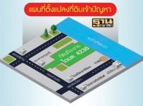 GP-3378_180706_0013-503x353
