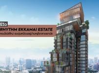R-EKKAMAI960